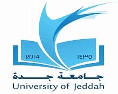 جامعة جده